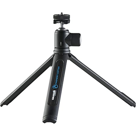 Cullmann Magnesit Copter Multistativ Inkl Cb2 7 Kamera