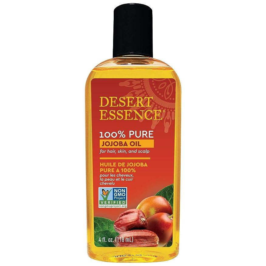 資格イチゴ予知Desert Essence Jojoba Oil for Hair, Skin & Scalp 4 fl oz (120 ml)