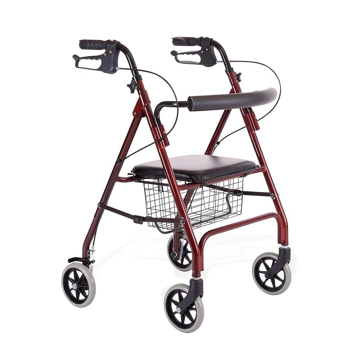 ヘリコプター絶妙素晴らしきシートと買い物かご付き軽量折りたたみ式歩行歩行器、高さ調節可能、4車輪可動補助具