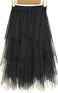 LBKKC Women's Tulle Skirt Formal High Low Asymmetrical Midi Tea-Length Elastic Waist Tutu Skirts