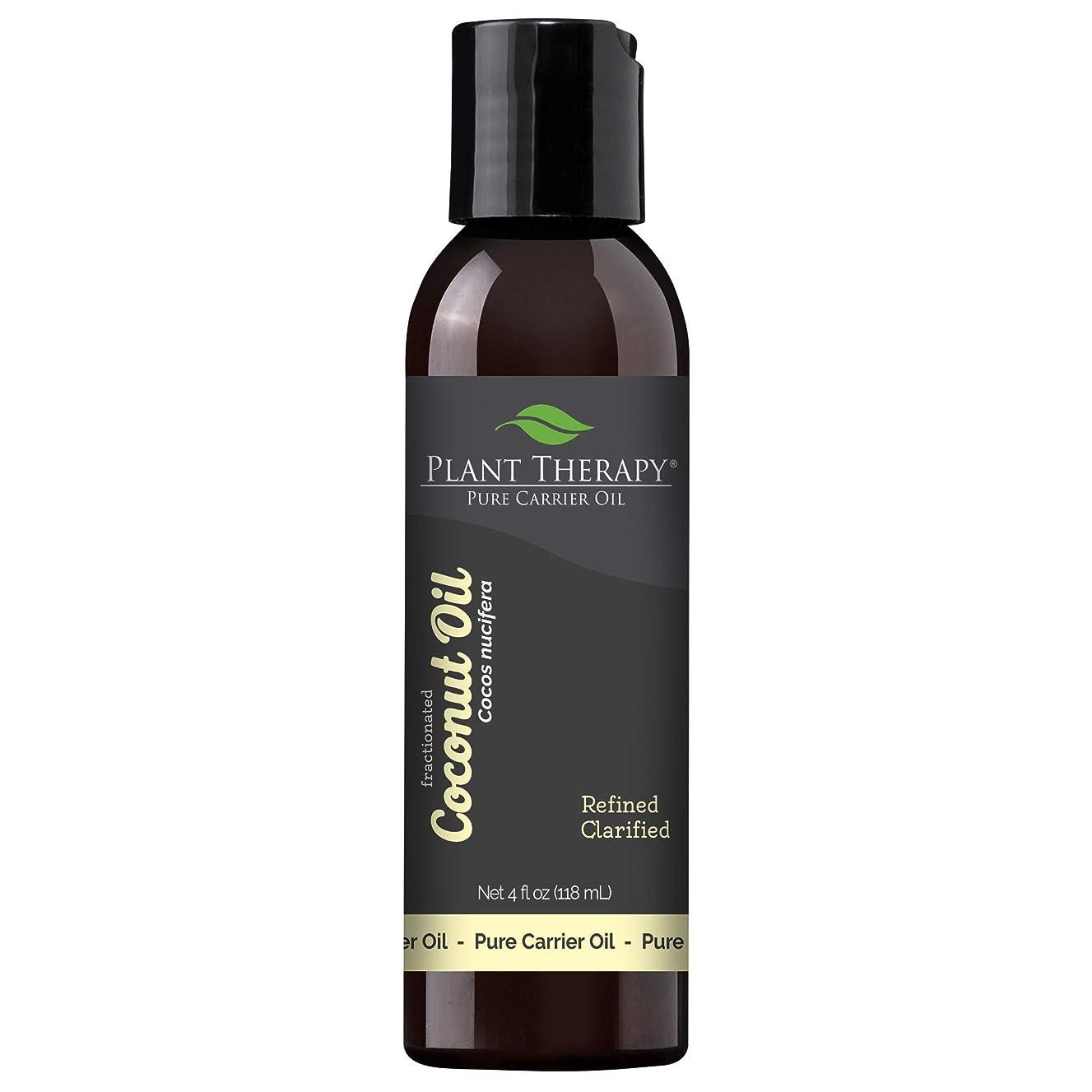 同行する適合する物理Plant Therapy Essential Oils (プラントセラピー エッセンシャルオイル) ココナッツ (分別蒸留) 4 オンス キャリアオイル