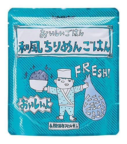 【 おいしいごはん 和風ちりめんごはん 7656 】 特定原材料27品目不使用 非常食