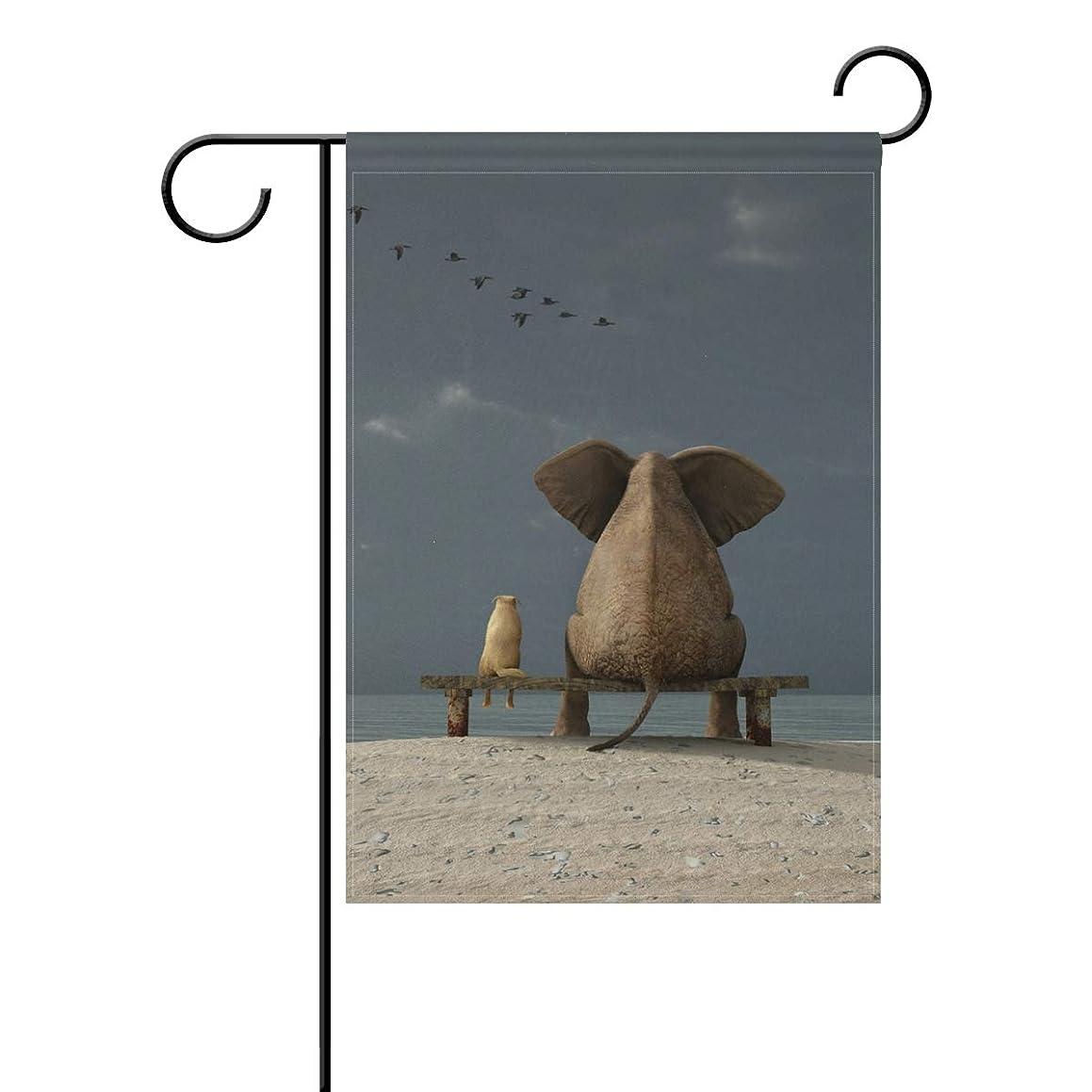 XiangHeFu Garden Flag Beach Bench Elephant Cat 28x40 Inches (28