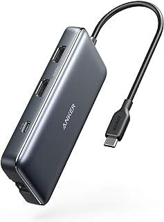 Anker PowerExpand 8-in-1 USB-C PD メディア ハブ 4K対応 複数画面出力 HDMIポート 100W Power Delivery 対応 USB-Cポート USB-A ポート 1Gbpsイーサネットポート mic...