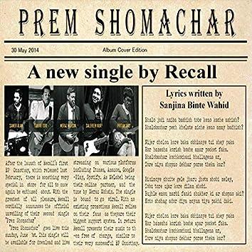 Prem Shomachar