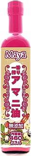 一番搾り アマニ油 460グラム 無添加 未精製 コールドプレス 非遺伝子組換 カナダ産 FlaxseedOil 亜麻仁油 (1本)