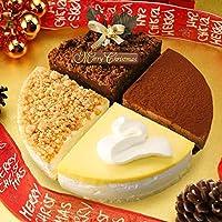 クリスマスケーキ 2018 アソートケーキ 禁断のパーティーアソートケーキ2018 6号サイズ ギフト プレゼント 予約
