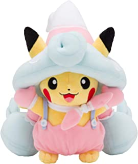 Pokémon Pikachu Pokémon Pumpkin Party Poké Plush - 11 ¼ in.