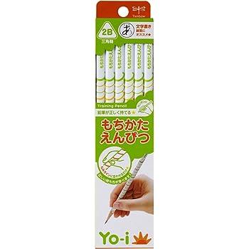 トンボ鉛筆 鉛筆 Yo-i もちかた 2B 三角軸 右手左手兼用 KE-EY02-2B 1ダース