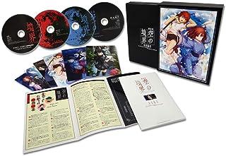劇場版「空の境界」未来福音(完全生産限定版) [Blu-ray]