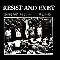 The Best Of by Resist And Exist (2007-07-24)