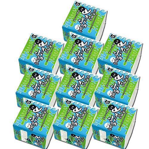 【くま納豆】北海道のめかぶ納豆 10個 (1個2パック入り) 塩?のうま味 極小粒 納豆 冷凍保存可能