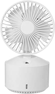 Mini USB Charging Mute Desktop Spray Humidifying Electric Fan, with 5 Speed Control High Quality (Color : White)
