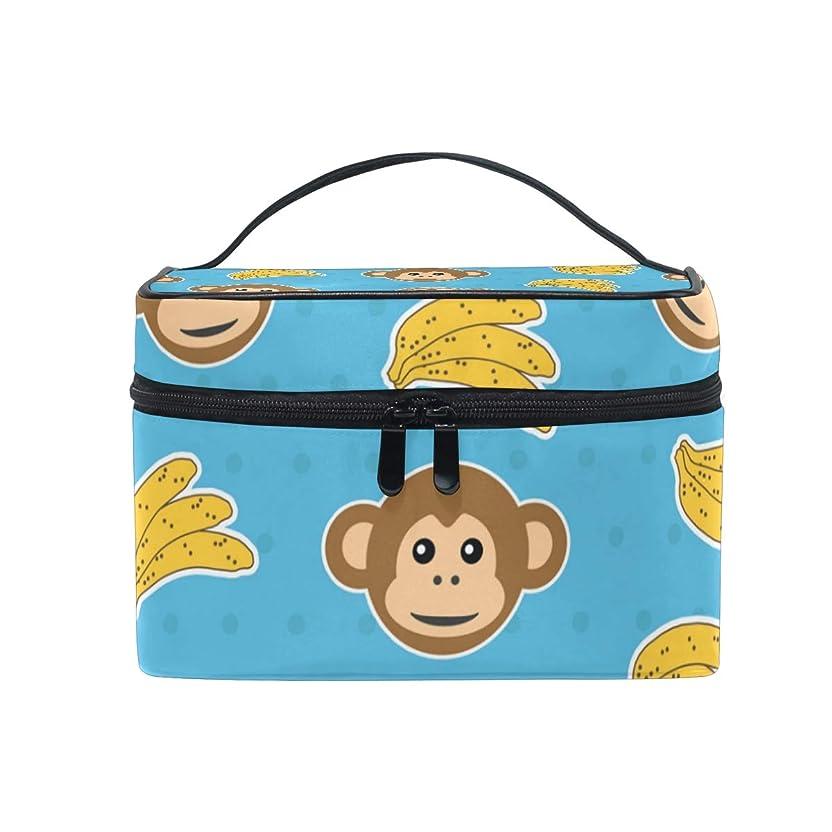 配置まあ衛星ユキオ(UKIO) メイクポーチ 大容量 シンプル かわいい 持ち運び 旅行 化粧ポーチ コスメバッグ 化粧品 バナナ さる レディース 収納ケース ポーチ 収納ボックス 化粧箱 メイクバッグ