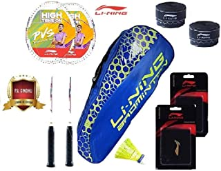 Li-Ning PV Sindhu Series Carbon-Graphite Two Badminton Racquet with a Shuttlecock 2 Grips & 2 Bands with a Kit-Bag Free