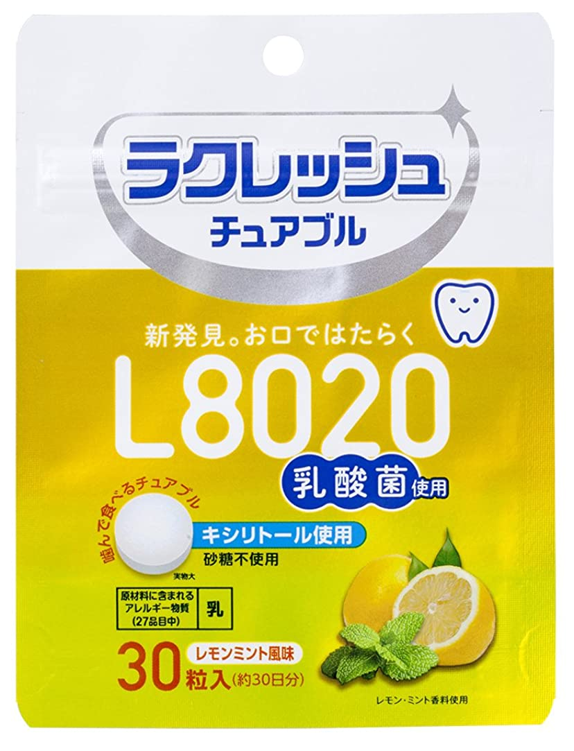霊師匠植木ラクレッシュ L8020 乳酸菌 チュアブル レモンミント風味 オーラルケア 30粒入