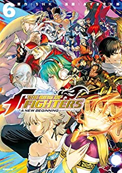 [SNKxあずま京太郎] THE KING OF FIGHTERS ~A NEW BEGINNING~ 全06巻