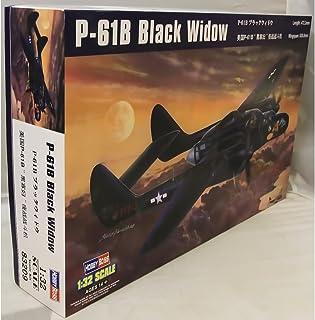 "Hobbyboss 1:32 Scale""P-61B Black Widow"" Model Kit (Grey)"