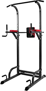 Magic Fit Power Tower Multi-Function Workout Dip Station for Home Gym Training Fitness Exercise Equipment Adjustable Height Pull/Push Up Bar Tower