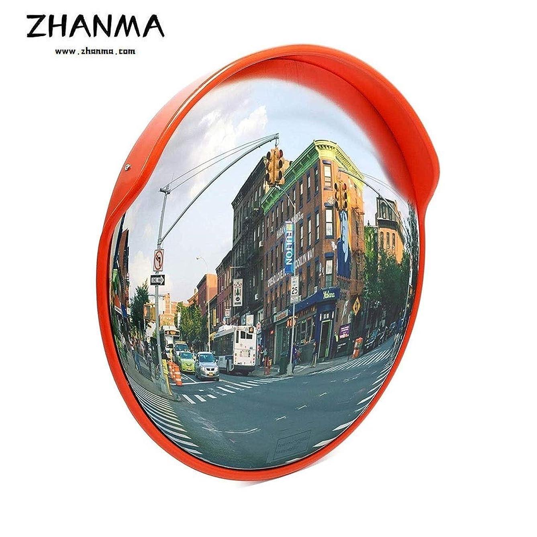 教科書信者安西ZhanMa ガレージミラー,カーブミラー 45センチメートル60センチメートル75センチメートル80センチメートル100センチメートル120センチメートル交通道路180°の広角レンズ、ABSのHDガレージミラー (Size : 75cm)
