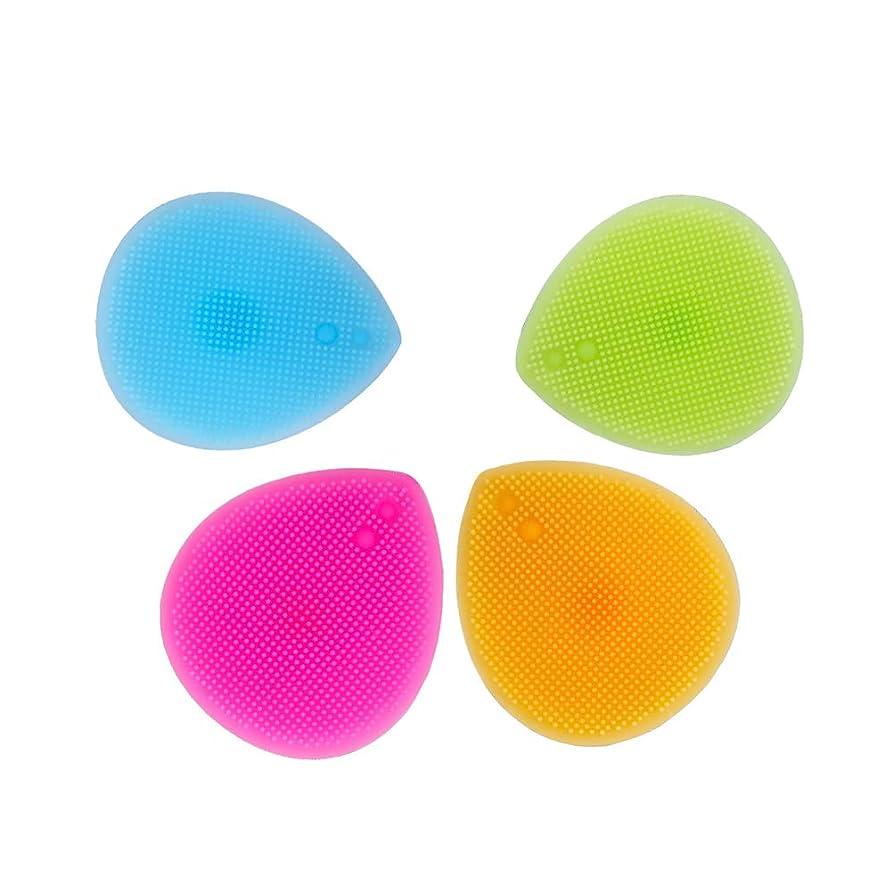 振幅元気スピーチROSENICE シリコーンフェイシャルクレンジングブラシハンドカップ4個付ハンドヘルドマッサージブラシ