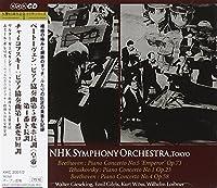 Piano Concerto No.5/Sonat by GIESEKING/GILELS/NHK SYMPHONY