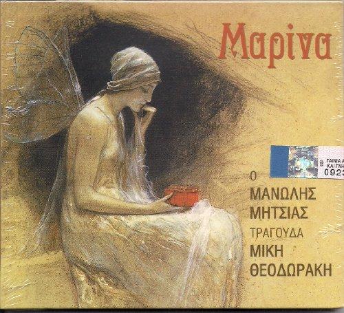 MARINA by MANOLIS MITSIAS