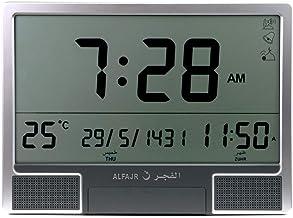 """AlFajr Large Azan Digital wall Clock (15"""" LCD) cj-07"""