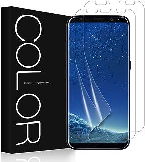 Galaxy S8+ フィルム G-Color Galaxy S8 Plus フィルム 全面保護 気泡ゼロ ケースに干渉せず 非ガラスフィルム 貼り直すことができる Samsung Galaxy S8+/S8 Plus 対応 6.2インチ (保...