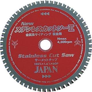 チップソージャパン ステンレスカットソー(180mm) ST180