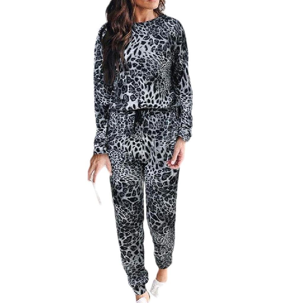 誰か加速度虐殺Nicellyer Women Drawstring Leopard Print Athletic 2 Piece Casual Sweatsuit Set