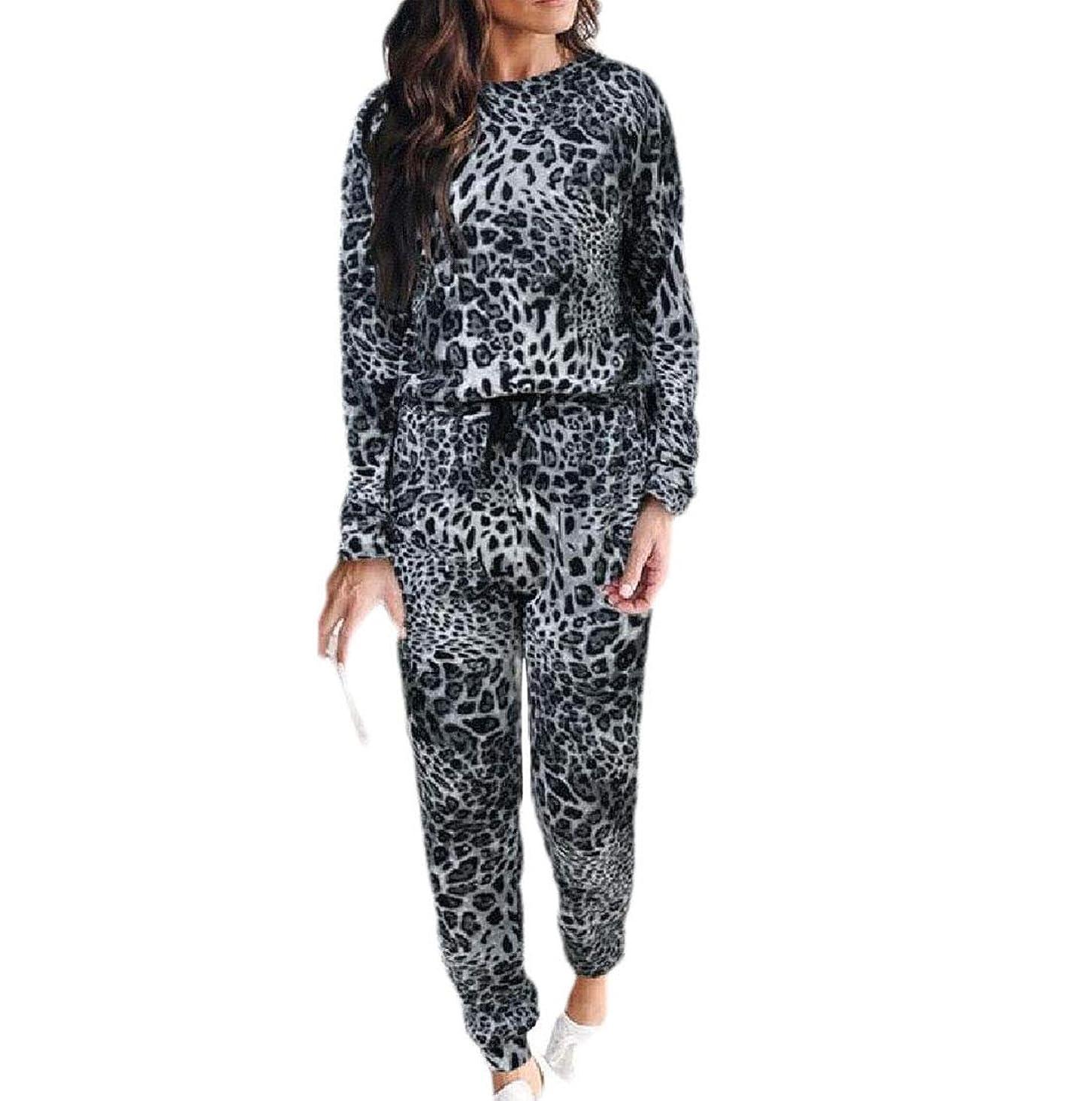 不毛落胆する大工VITryst Womens Workout Leopard Print Casual 2-Piece Drawstring Tracksuit Jog Set