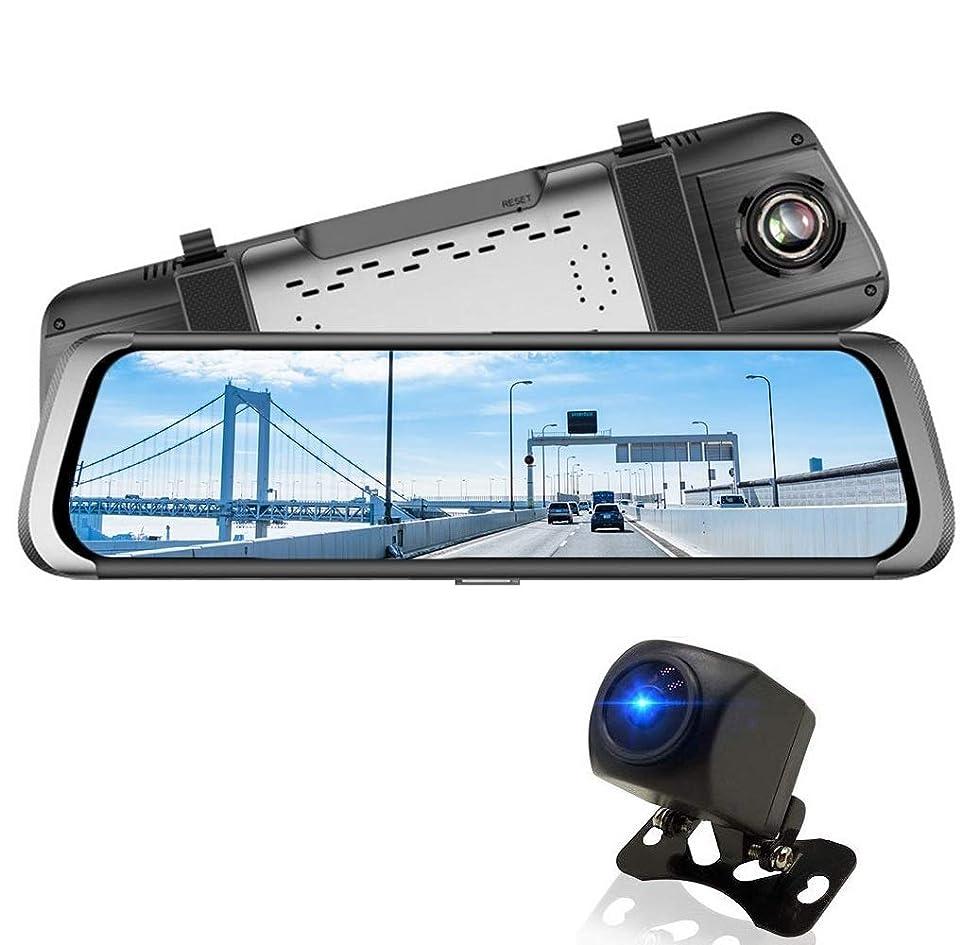 量でサービス遅いニコマク NikoMaku ドライブレコーダー AS1 ミラー型 9.88インチ全画面モニター デジタルインナーミラー 前後カメラ録画 wdr 日本語説明書 タッチパネル1080P HD 170度広角 ループ録画 常時録画 衝撃録画 駐車監視