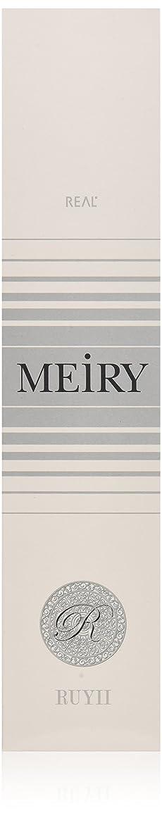 植物学者爆風滅びるメイリー(MEiRY) ヘアカラー  1剤 90g 12O