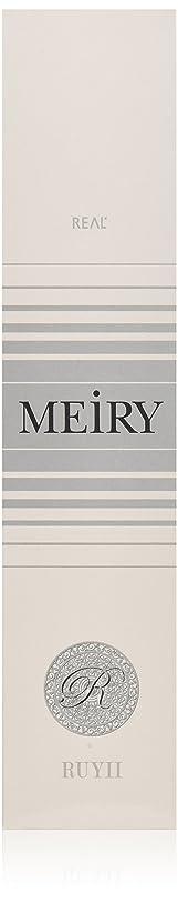 戦略イブニング生活メイリー(MEiRY) ヘアカラー  1剤 90g 12O