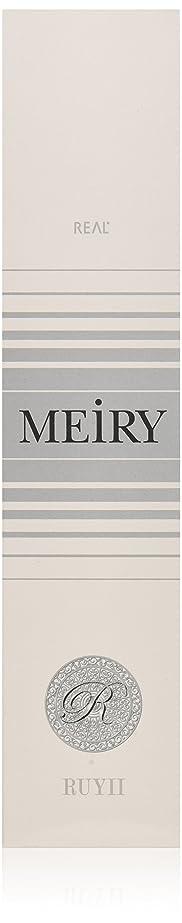 冷蔵する弁護士自分のためにメイリー(MEiRY) ヘアカラー  1剤 90g 12O