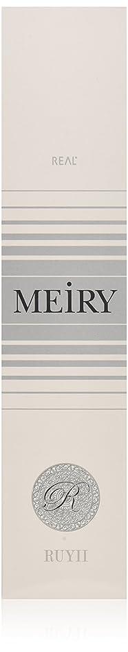 優越モールス信号脚メイリー(MEiRY) ヘアカラー  1剤 90g 12O