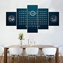 Artwork Muslim Bible Poster Islamic Wall Art Frame Allah The Quran Canvas Painting 5 Pieces Hd Print Living Room Home Deco...