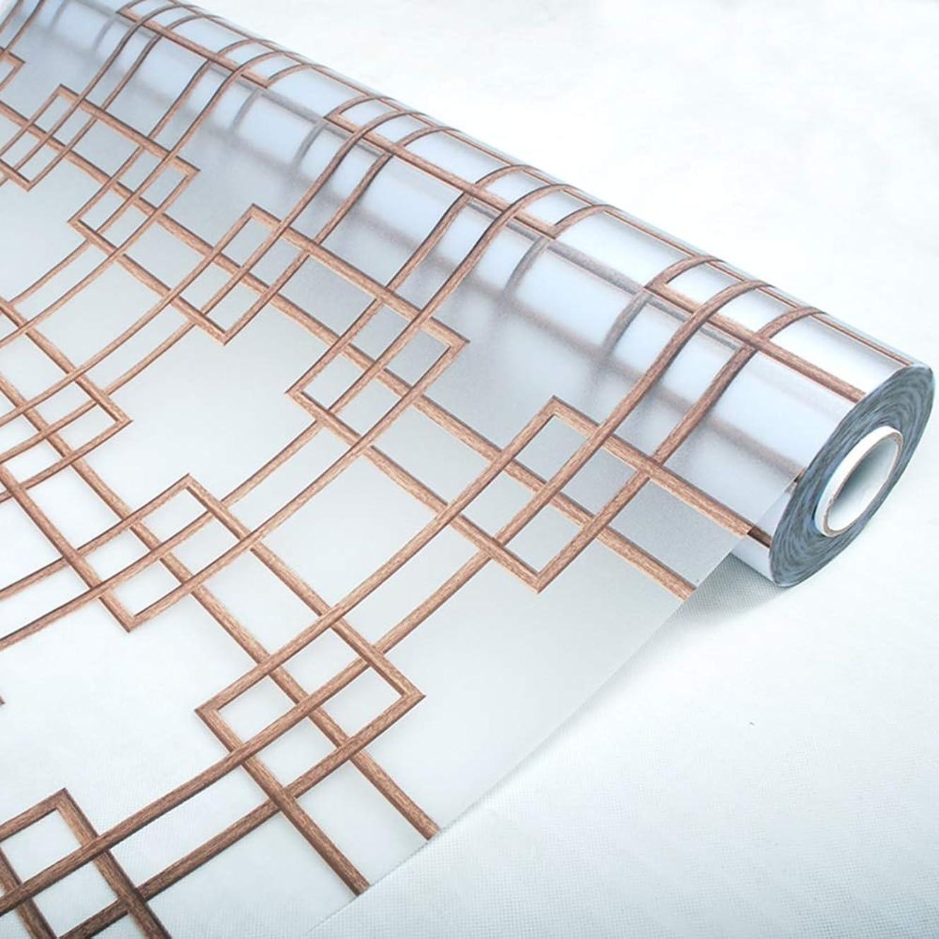 手書き計画的毎月FENDOUBA 窓フィルム プライバシーウィンドウフィルム装飾ガラスフィルム静的しがみつくガラスフィルム3Dコーヒーグリッド曇らされたホームオフィス用レトロステッカー (Size : Length x width 78.7x23.6inch)