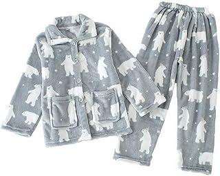 ACMEDE 子供パジャマ キッズ 女の子 男の子 フランネル 前開き 長袖Tシャツ+パンツ 上下セット 秋冬