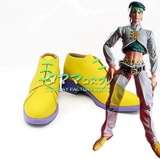 【タママ】ジョジョの奇妙な冒険 JoJo's Bizarre Adventure きしべ ろはん Rohan Kishibe 岸辺露伴 コスプレ靴 コスプレブーツ コスプレ衣装 オーダーサイズ/スタイル 製作可能(23cm)