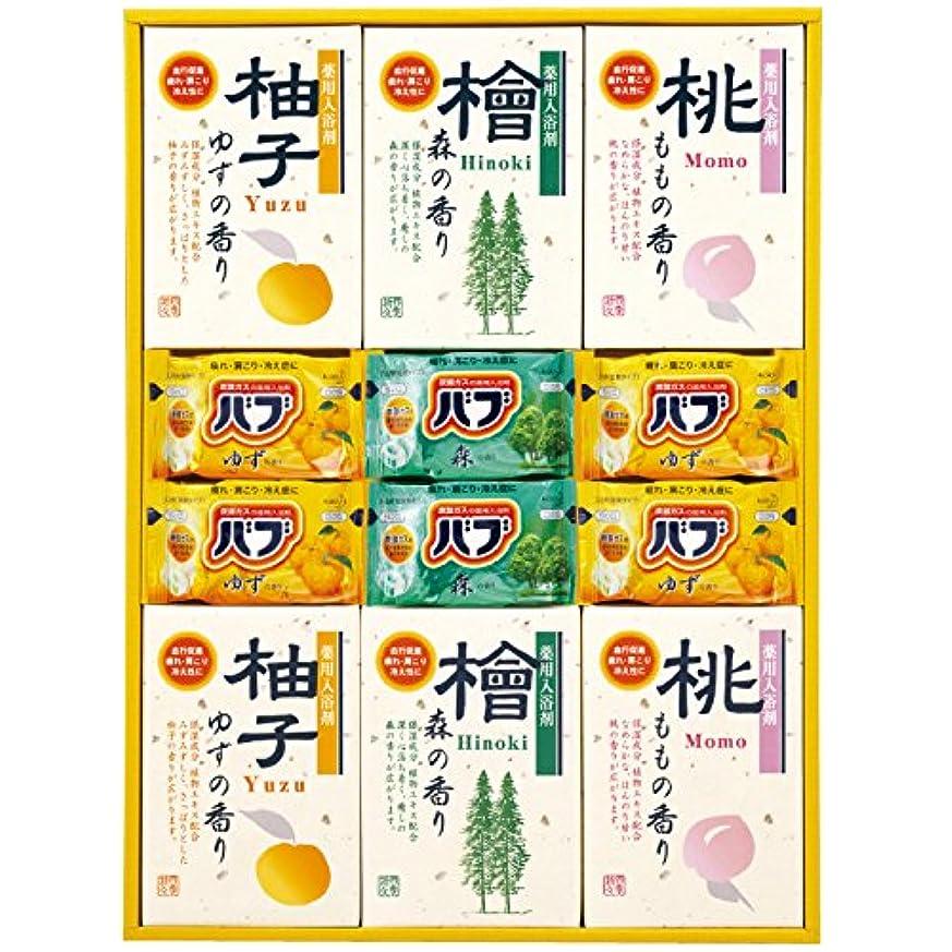 酸荷物ジャンル四季折々 薬用入浴剤セット SB-30 7163-050