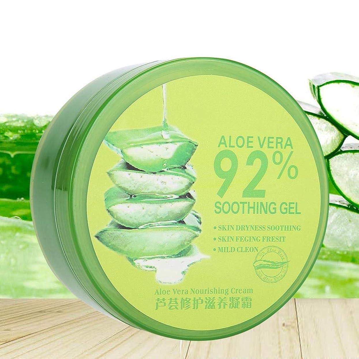 傾向志す薬理学保湿アロエベラジェル、ナチュラルハイドレイティング保湿栄養アロエベラジェルにきび治療美容スキンケアクリームスリーピングクリーム