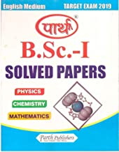 Parth PCM BSC First Year Solved Papers Unit Wise in English Medium 2018-19 Edition