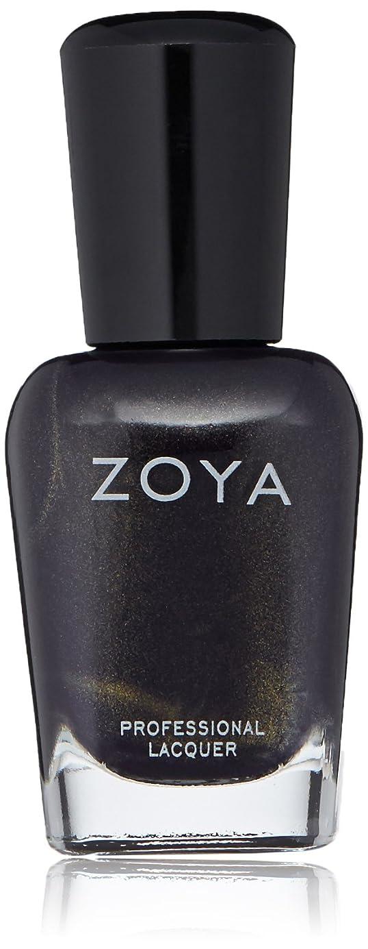 手順精神医学最初はZOYA ゾーヤ ネイルカラー ZP916 BLAKE ブレイク 15ml パール 爪にやさしいネイルラッカーマニキュア