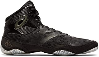Men's JB Elite IV Wrestling Shoes