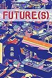 FUTURE(S) (English Edition)