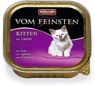 アニモンダ 猫 キャットフード フォムファインステン 仔猫 鶏肉と子羊肉 100g