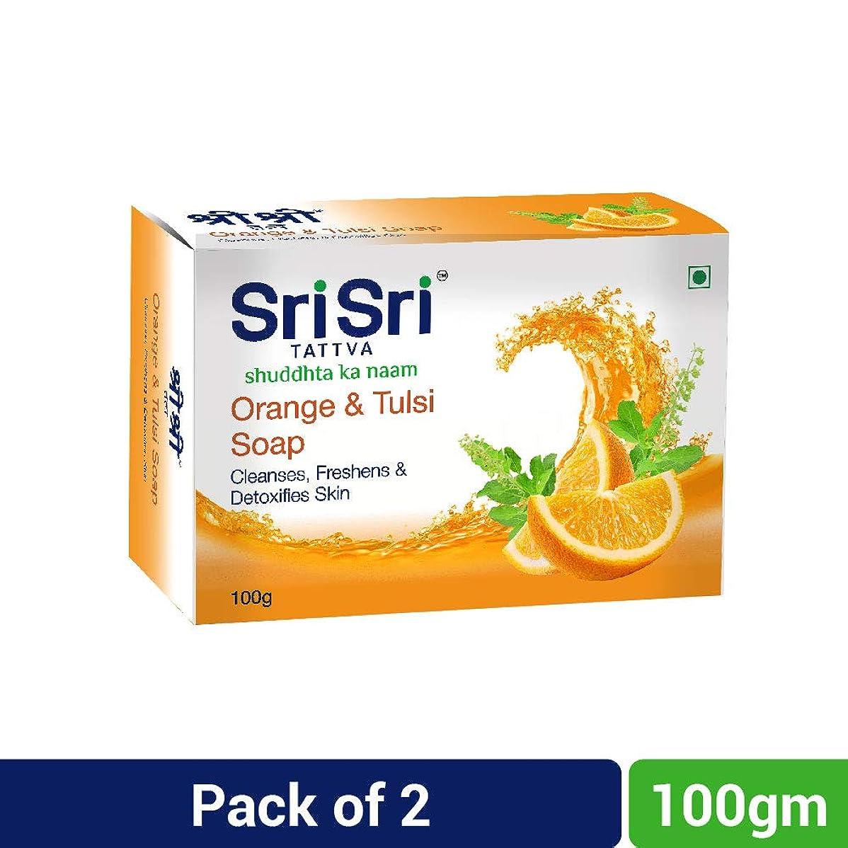 三角形安価な救援Sri Sri Tattva Orange & Tulsi Soap, 200gm (100gm x 2)
