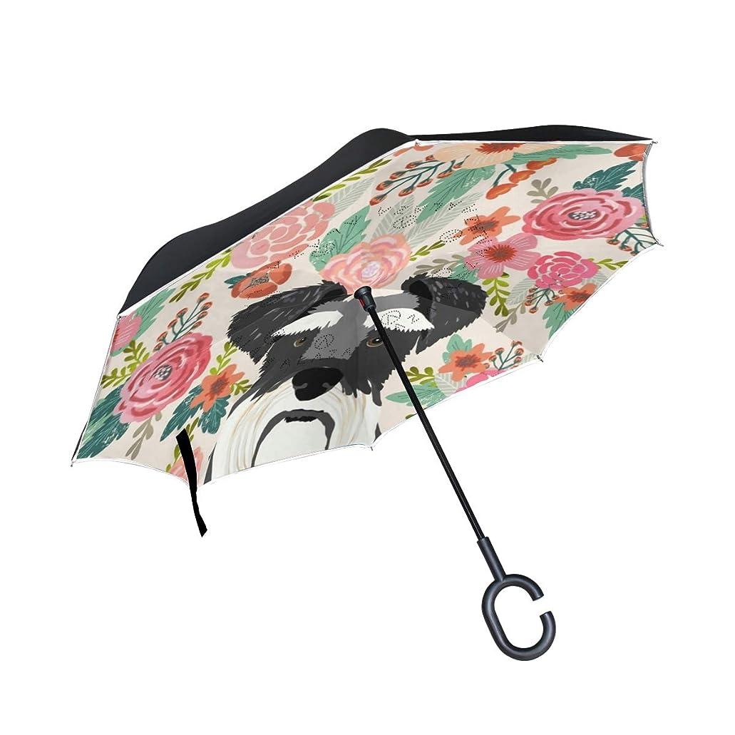 抑止する道徳前件長傘 逆折り式傘 車用傘 ワンタッチ 自動開く 閉じると自立可能 耐風 撥水 遮光遮熱 コーティング C型手元 UVカット 8本骨 晴雨兼用 男女兼用 (シュナウザー 犬)